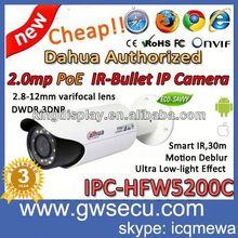 find 2.0 megapixel ipc hfw5200c dahua ip camera suppliers in china wholesale dahua network poe ip cameeras