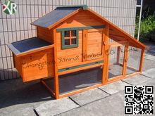 pet shop house XH 015