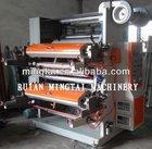 flexo printing and slotter machine high proformance