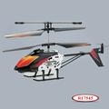 2014 yeni tasarım 2 kanallı rc helikopter küçük elektrikli oyuncak motorları r17545