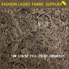 Shaoxing textile Retro style corduroy for fashion garment hot corduroy fabric