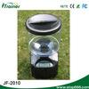 large capacity Electronic 4 meal sensor pet feeder dog and cat bowl