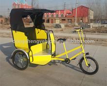 three wheel motor bike electric