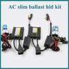 Wide Operating Voltage Range AC 35W Single Beam HID Kit Xenon