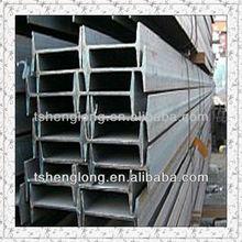 construction steel h beam JIS SS400 standard