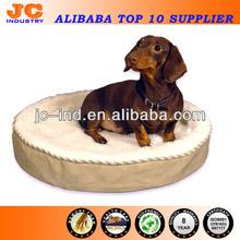 Memory Foam Cute Small Dog Bed