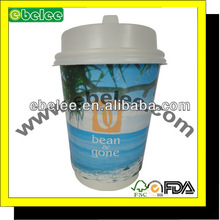 Disposable double wall insulated hot coffee paper cups 8oz supplier made in china