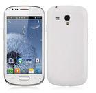 New i8190 (S9920) MTK6577 min