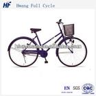 good quality aluminum city bike