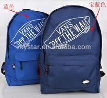 fashion 2014 new style travel bag