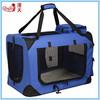 Wholesale Small Carrier Pocket Pet Bag Dog Tote Manufacturer