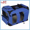 2014 Hot Selling Pet Kennel Comfort Bag Manufacturer