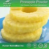 Pineapple Extract Powder , Pineapple Powder Extract , Pineapple P.E.