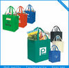best selling wholesale shopping bag