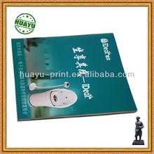 custom 36 pages sanitary catalog color printing