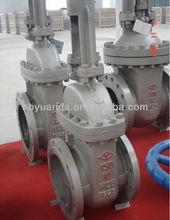 ANSI/ASME/API cast steel medium pressure gate valve