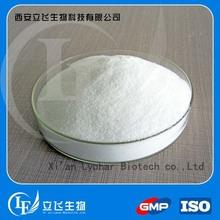Factory Supply Bulk Pure Stevia Extract