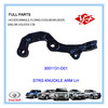 3001131-D01 Great Wall Deer Steering Knuckle Arm