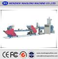 Ml750-11o econômica pvc filme/folha plástica máquina calendário