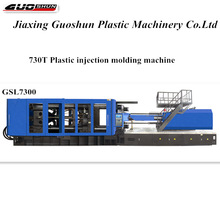 Plastic desktop injection molding machine price with servo motor plastic bottle making machine GSL7300