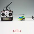2.4g 4 canal unique- lame de contrôle radio avec le compas gyroscopique r15114 drones