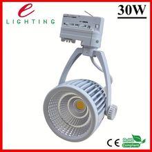 30w inner fan black shell led track light