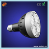 High quality factory direct sale e27 par30 led spot lights