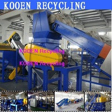 new condition pet plastic bottle flake recycle price