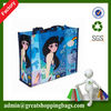 Laminated rPET Non-woven Large Tote Bag (made from 90% recycled plastic bottles)
