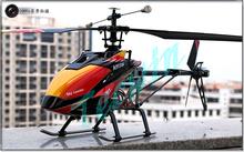V913 big 2.4Ghz 4CH single blade brush&brushless rc helicopter