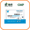 Veterinary Manufacturer Natural Antibiotics Amoxicillin Soluble Powder
