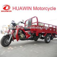 150cc/ 200cc trike