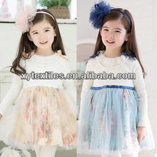 2014 South Korean girls long-sleeved white gauze dress children's princess dress