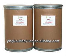 Antioxidant for heat stanilization plastic