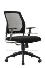 ofis koltuğu mobilya