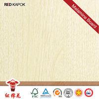 foshan 4x8 walnut melamine mdf board made in china