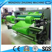 plastic film separate slitting machine