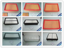 Auto Parts Hyundai Elantra 96-00 Air Filter