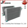 customized made aluminum brazed excavator water tank radiator