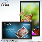 Cheap and fine ! new 2014 hot ! 19 inch China kiosk prices advertising machine touch screen digital wall calendar