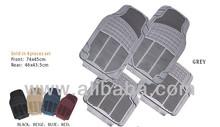Universal popular decorative PVC car mat