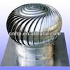 Shuangyi Wind Drive Roof Turbo Ventilator Turbine Exhaust Fan