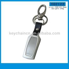Customized metal smart promotion waterproof key holder