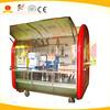 food car, ice cream truck