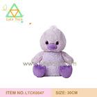 2014 Hot Sale Plush Baby Chicken Toy