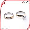 companies looking for distributors diamond couple ring wedding