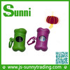 Fashion printing plastic poop bags dog dispenser pets with bags