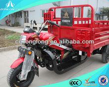 China 200cc motorized 3 wheel motorbike for cargo