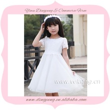 Wedding Party Organza And Lace Fabric Short Sleeve Flower Girl Dresses