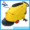 home floor cleaning scrubber equipment tile floor scrubber